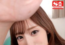 Konan Koyoi For A Super Close-up On Her H-cup Body